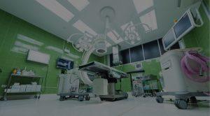 Úklid zdravotnických zařízení